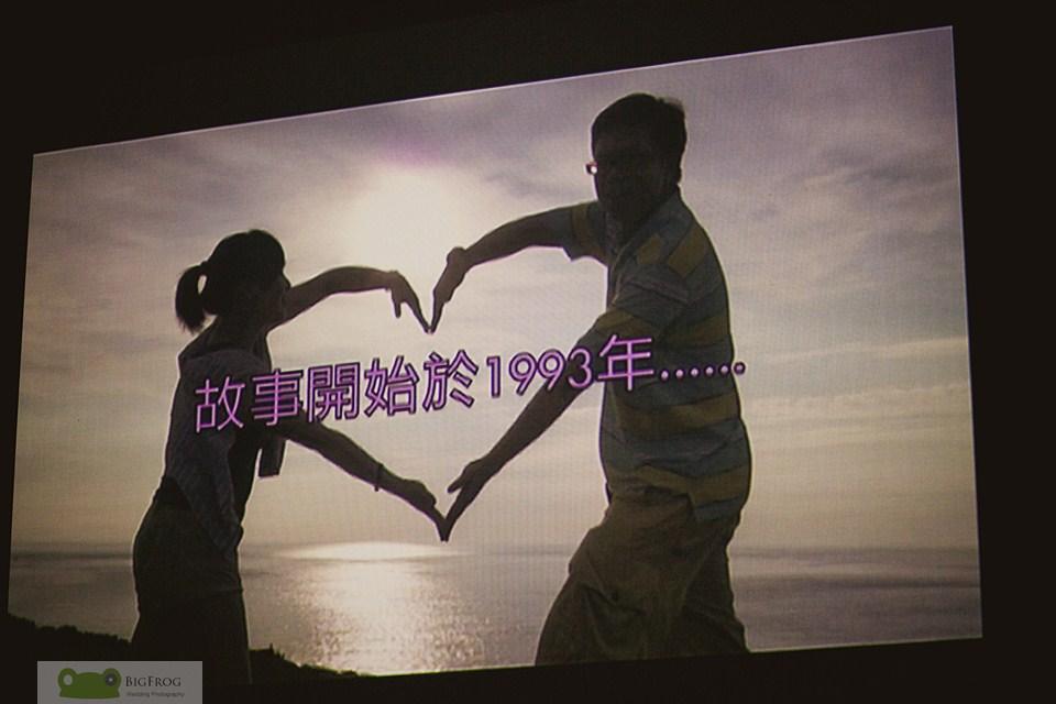 Kang+Hsing-184