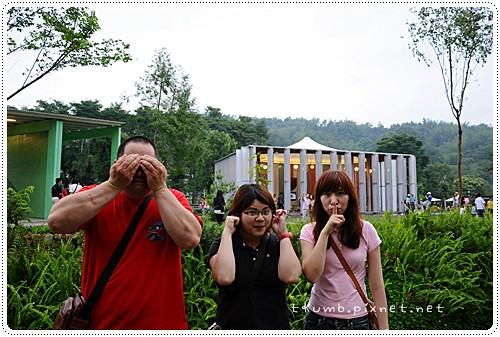 2010走跳記錄05.JPG