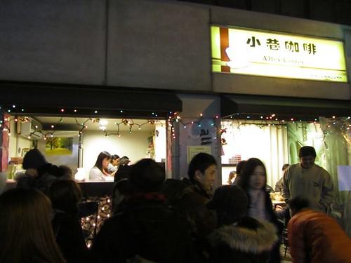 2011跨年煙火-小巷咖啡-就是人多.JPG