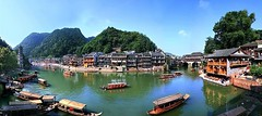 Fenghuang's Old Town - One of most scenic towns in China 凤凰古城:中国最美丽的小镇之一