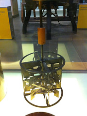 Brass paddle wheel and vane assembly