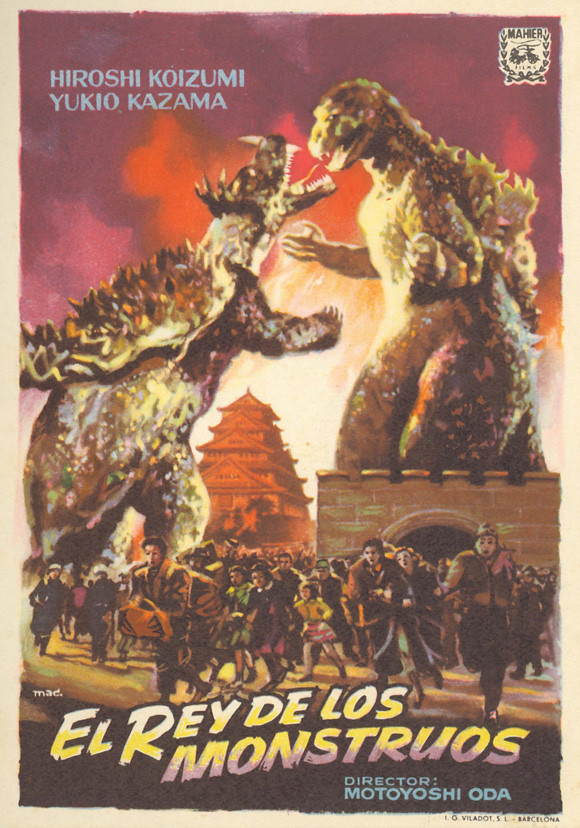 the Fire Monster (1955) 2