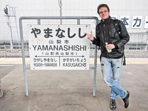 Yamanashi 山梨