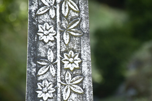 Kilheangul Burial Ground, Cross detail