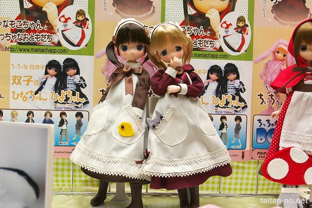 DollShow30-DSC_1426