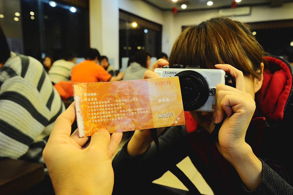 20110122 SOTO_2.jpg