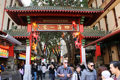 Chinatown (lukedrich_photography) Tags: australia oz commonwealth أستراليا 澳大利亚 澳大利亞 ऑस्ट्रेलिया オーストラリア 호주 австралия newsouthwales nsw canon t6i canont6i history culture sydney سيدني 悉尼 सिडनी シドニー 시드니 сидней metro city chinatown chinese 雪梨華埠 悉尼唐人街 cbd centralbusinessdistrict district haymarket hay street public pedestrian food shop shopping commerce gate destination tourist site china cuisine entrance dragon
