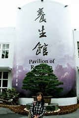 Ruru, Taipei, 2011 (C.K. Chang) Tags: nikonfa perutzprimera200
