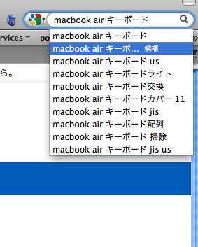 スクリーンショット(2011-01-28 0.19.31)