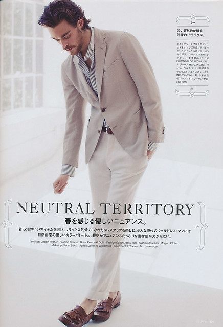 Jonas Kesseler5170(GQ Japan94_2011_03)