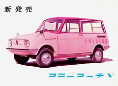 Cony 360 Light Van (Japan; 1960s) (aldenjewell) Tags: station japan wagon postcard 360 1960s cony
