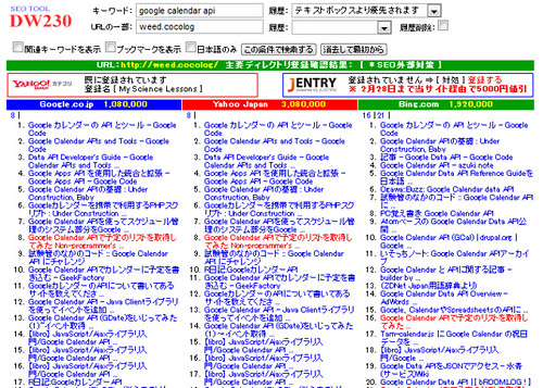 2011-02-09_2004