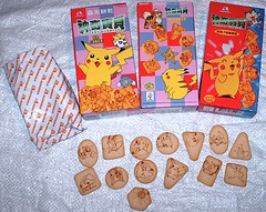 POKEMON Japanese Cookies from the 90s! (Cruioso) Tags: anime cookies japanese cookie nintendo biscuit pikachu pokemon raichu mew animalcrackers morinaga mewtwo togepi nidoqueen staryu bulbasaur sandshrew growlithe pocketmonsters polywhirl butterfree clefairy foodlikesubstances