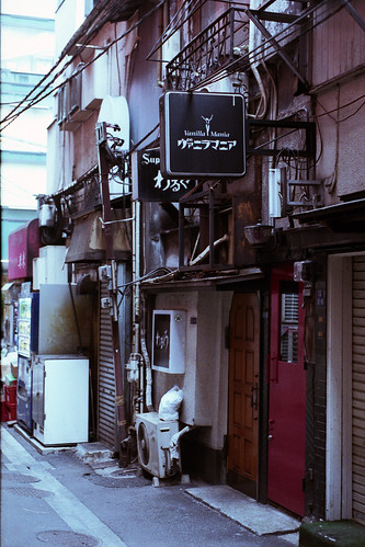 Alley in Ginza 7-7