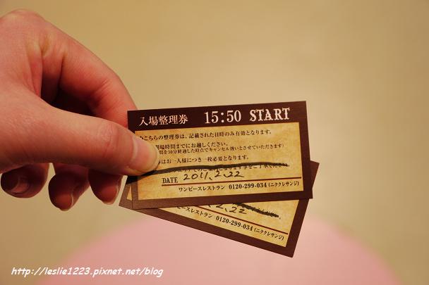 02P1210705_nEO_IMG.jpg