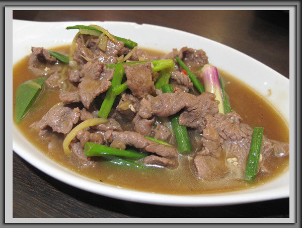 Beef-with-Ginger-and-Spring