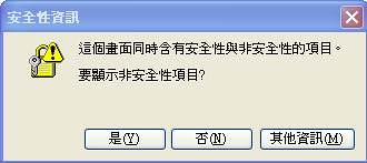 2011-03-01_135141