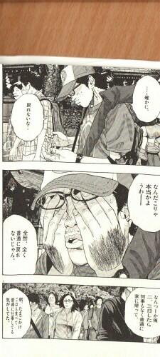 hidescan3review05 漫画ページ