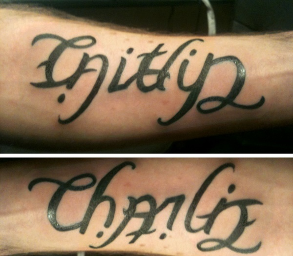 """Caitlin"" & ""Charlie"" Ambigram Tattoo"