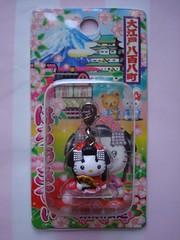 Hello Kitty Tokyo Ooedo Happyakuyacho limited mascot-2007. (HKTESSA) Tags: cute japan hellokitty kitty charm sanrio mascot geisha kawaii kimono fastener gotochi