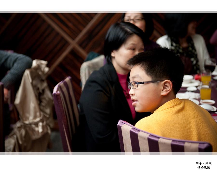 明華&姣妏_163