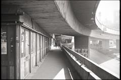 Мостар, E70