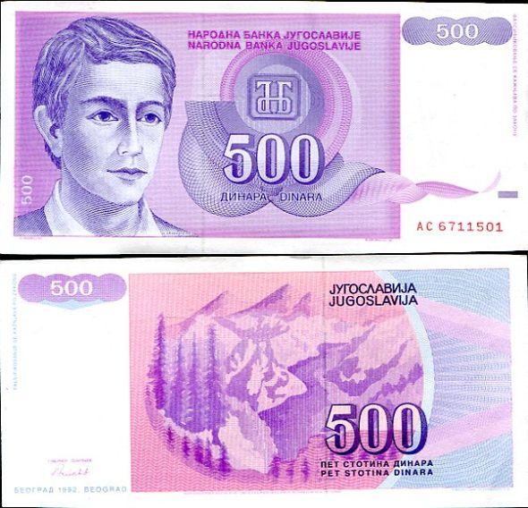 500 Dinárov Juhoslávia 1992, P113