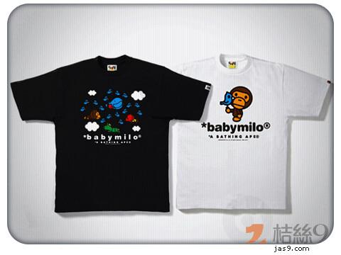 babymilo-3