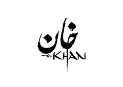 the khan (alazaat_typo) Tags: old original wedding art sign wall architecture kids modern ink reeds emblem paper grid typography corporate book design graphic contemporary muslim letters amman culture murals graph books arabic jordan identity arab arabia font type syria classical alphabet lettering khan symbols calligraphy numeral typo brand schrift damascus legacy logos hussein allah islamic arabi   hussain thuluth kufic  calligraphic kufi  naskh    arabization khtt  khatat   ruqaa alazat