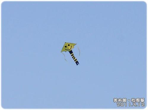 110312-風箏.JPG