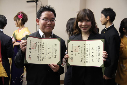 With Nana Takeda, figure skater and recipient of Azusa Ono Memorial Award for Sports