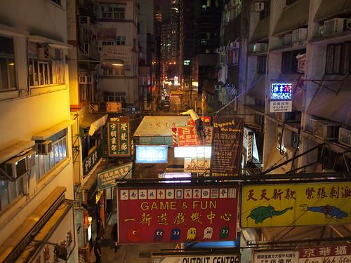 signs in Hong Kong