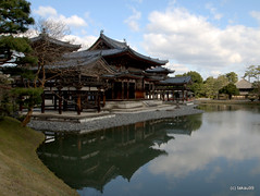 Phoenix Hall, Byodo-in - Kyoto, Japan