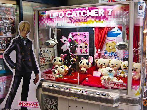 girlie arcade