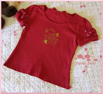 FlowerBasketTshirt3