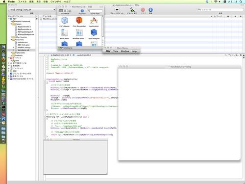 スクリーンショット(2011-02-01 11.11.10)
