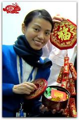 Bunny New Year (kudumomo) Tags: chinesenewyear wishes yearoftherabbit yearofthebunny