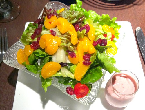 Cranberry, Walnut & Mandarin Salad