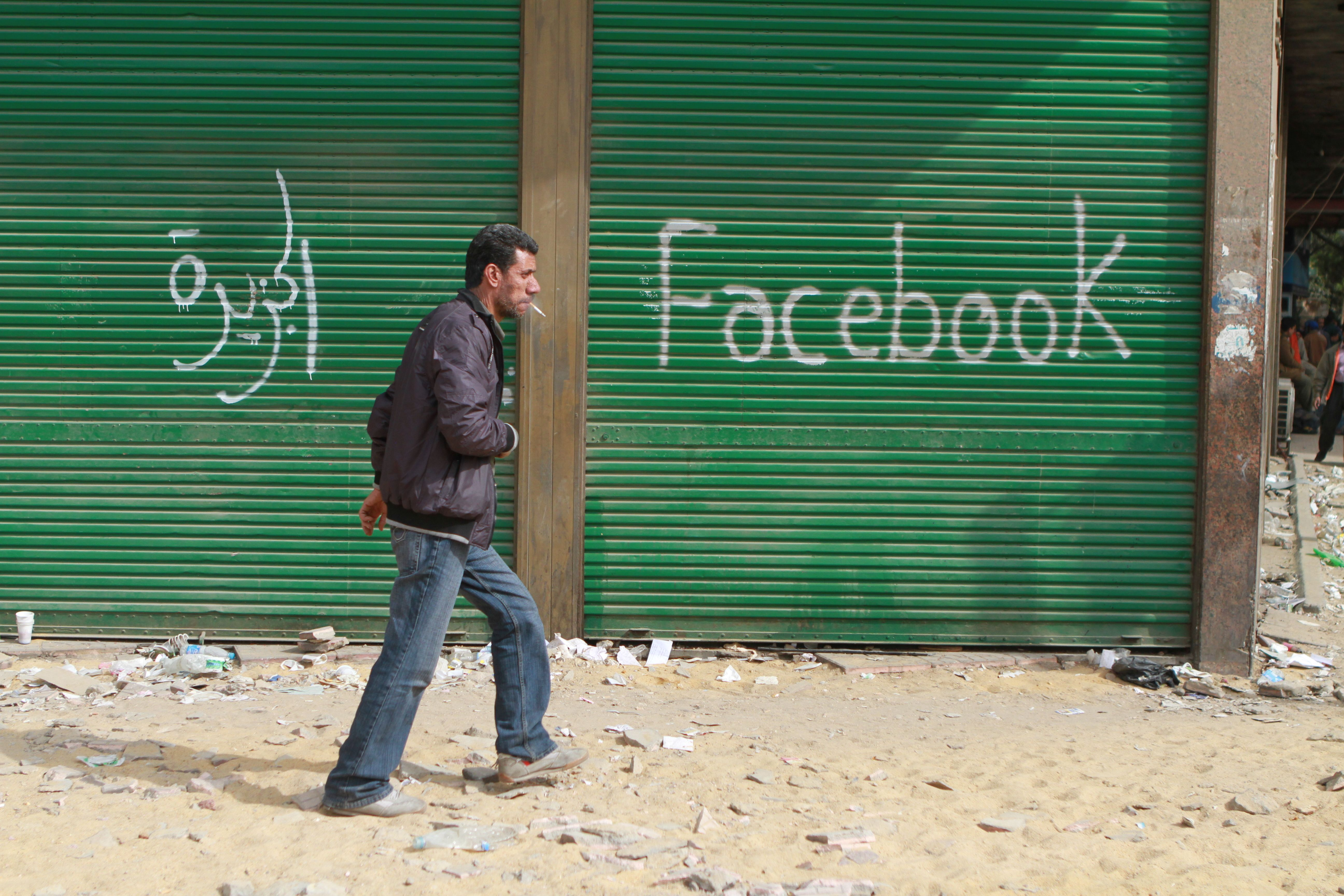Facebook, Egypte, photo de Sarah Carr