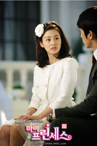 Watch My Princess / 마이 프린세스 Episode 8 Online