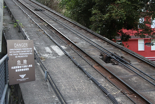 Peak Tram track at Barkers Road
