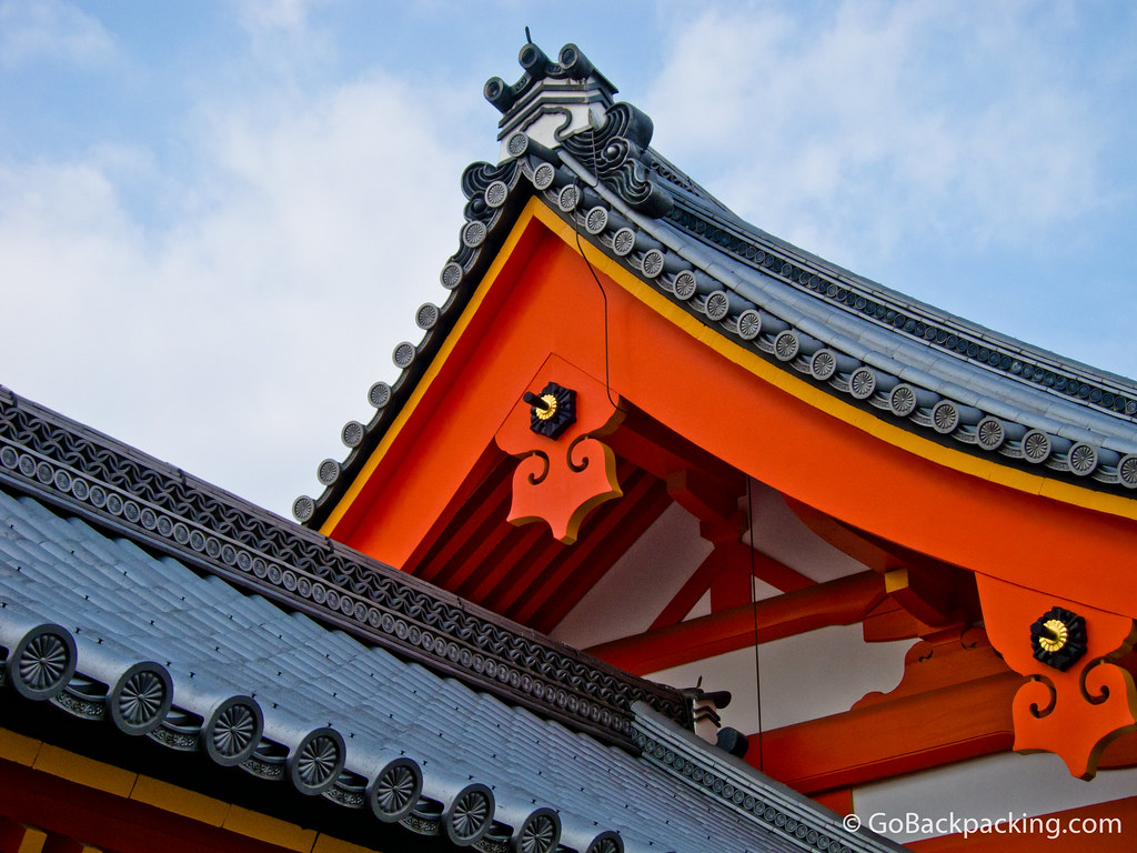 Architectural detail of Kyoto Imperial Palace
