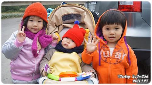 110127-三個小朋友.JPG