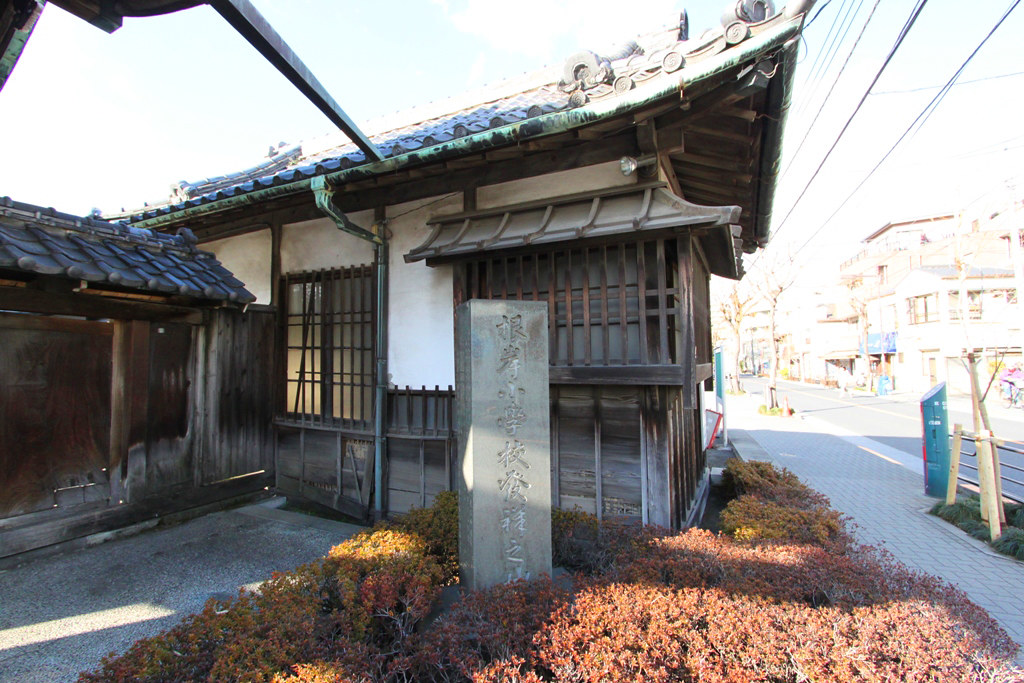 A Guide for A Walk in Negishi and Iriya Areas (13)