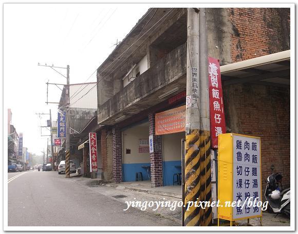 雲林古坑_小蝦米20110226_R0018206