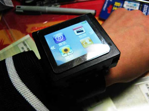 DIY iWatch