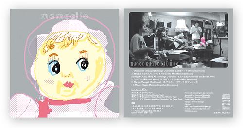 mamaclio CD cover