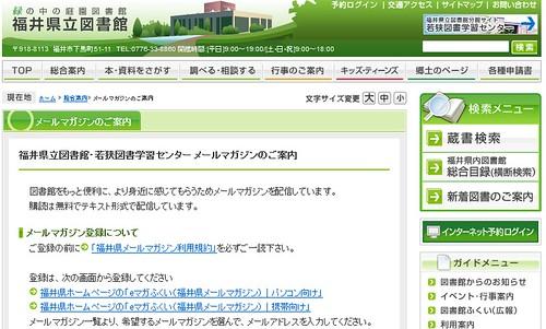 www.library.pref.fukui.jp