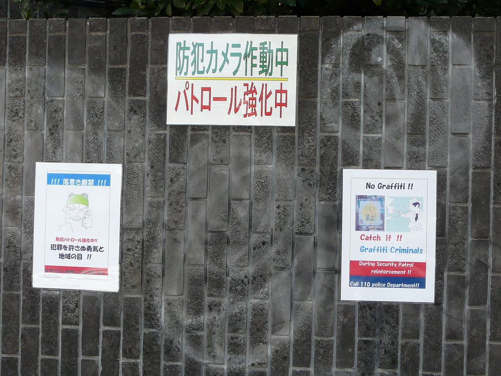 Bilingual Anti-Graffiti Campaign