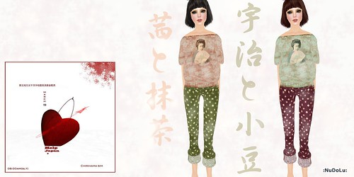 NuDoLu help japan in SL item AD